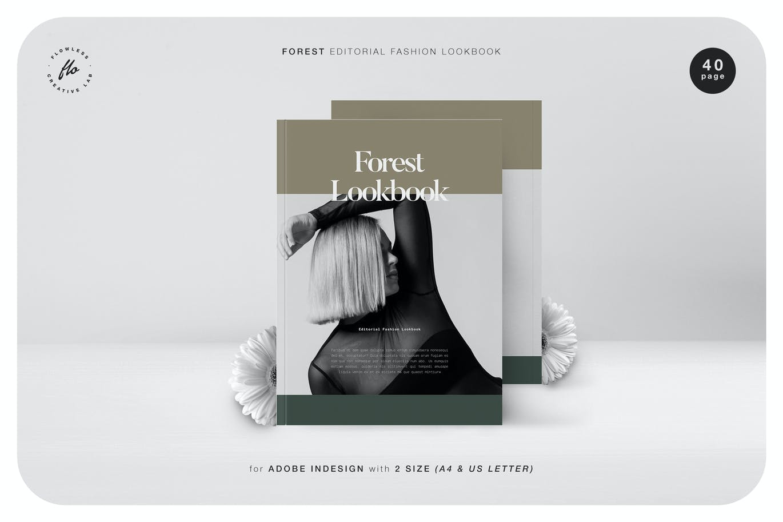 40页时尚服装作品集目录画册设计INDD模板 Forest Editorial Fashion Lookbook插图