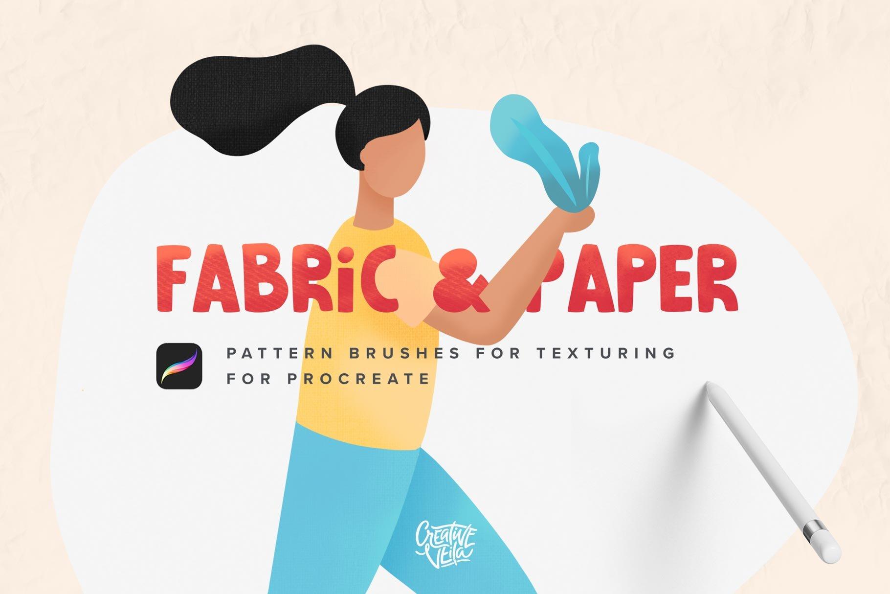 时尚优雅纺织品纸质噪波艺术绘画Procreate笔刷纹理素材 Fabric & Paper Procreate Brushes插图