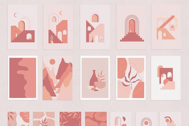 [单独购买] 150个抽象山丘建筑几何图案矢量设计素材 DUNE Abstractions & Prints插图12