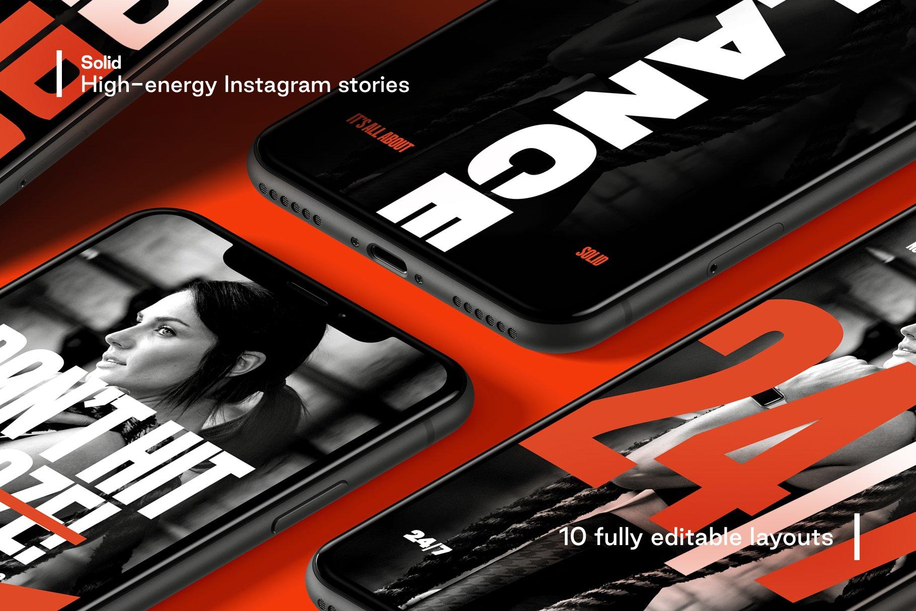 [单独购买] 现代时尚运动健身新媒体电商海报广告设计PS模板素材 Solid – Bold Instagram Stories插图1