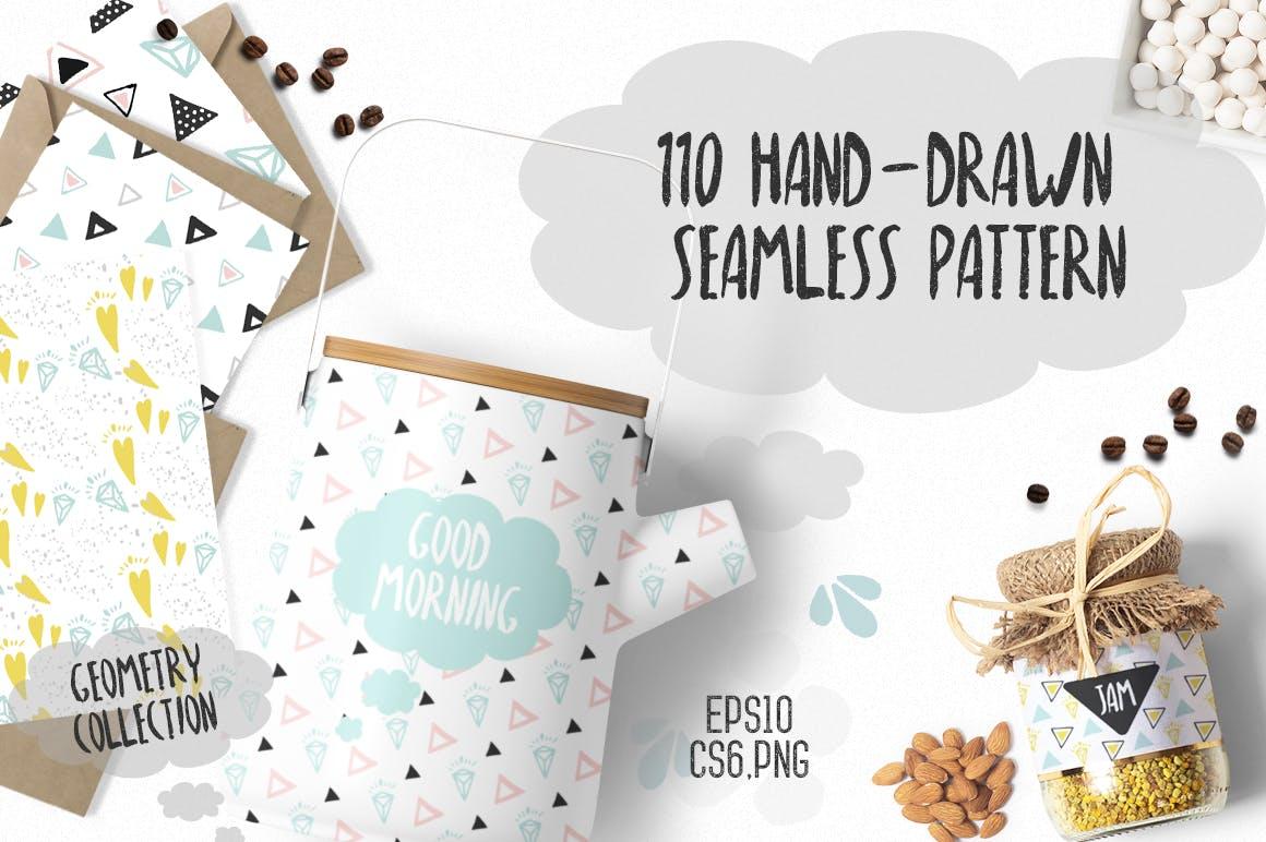 110个无缝隙几何装饰图案矢量设计素材 110 Hand-Drawn Seamless Patterns插图1