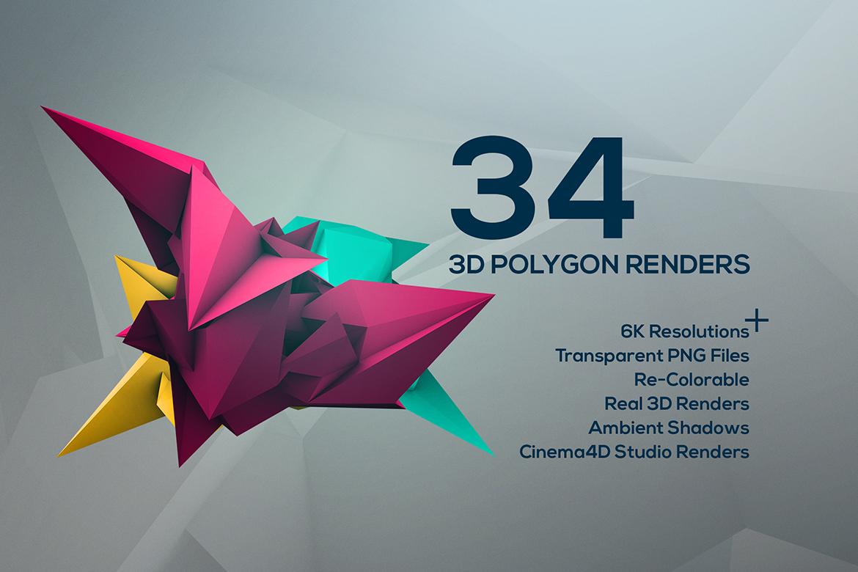 34款3D渲染抽象几何图形PNG透明图片素材 3D Geometric Polygon Renders插图1