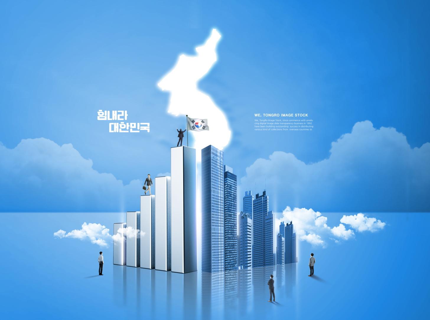 [单独购买] 14款时尚金融投资房地产企业文化宣传主视觉海报设计PSD模板素材 Financial Investment Sale Poster Template插图4