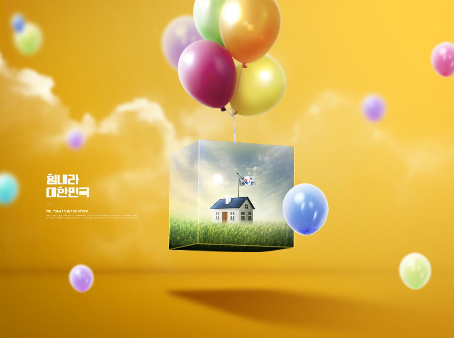 [单独购买] 14款时尚金融投资房地产企业文化宣传主视觉海报设计PSD模板素材 Financial Investment Sale Poster Template插图8