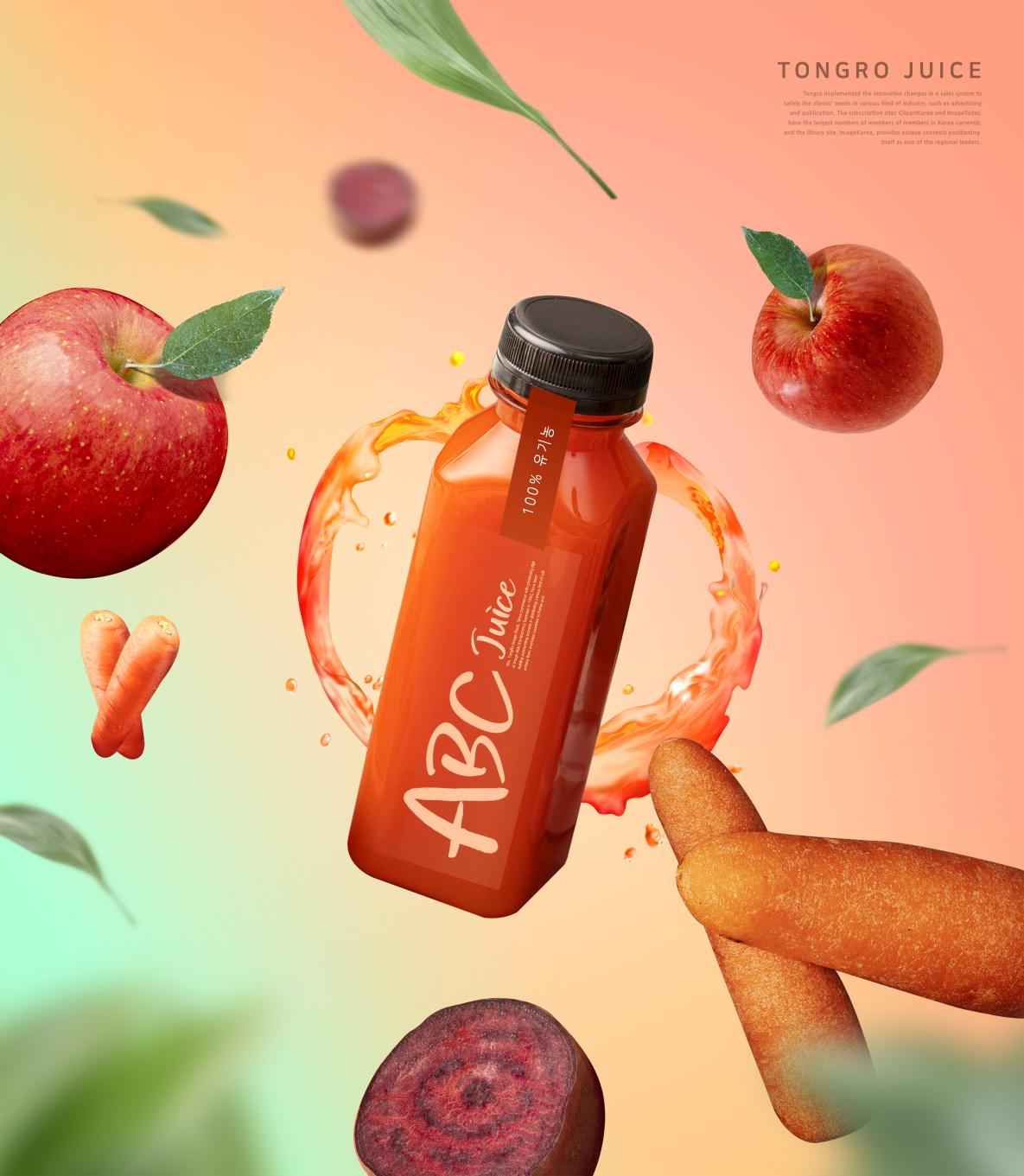7款果汁饮料奶茶牛奶海报传单设计PSD模板素材 Juice Drink Sale Poster Template插图