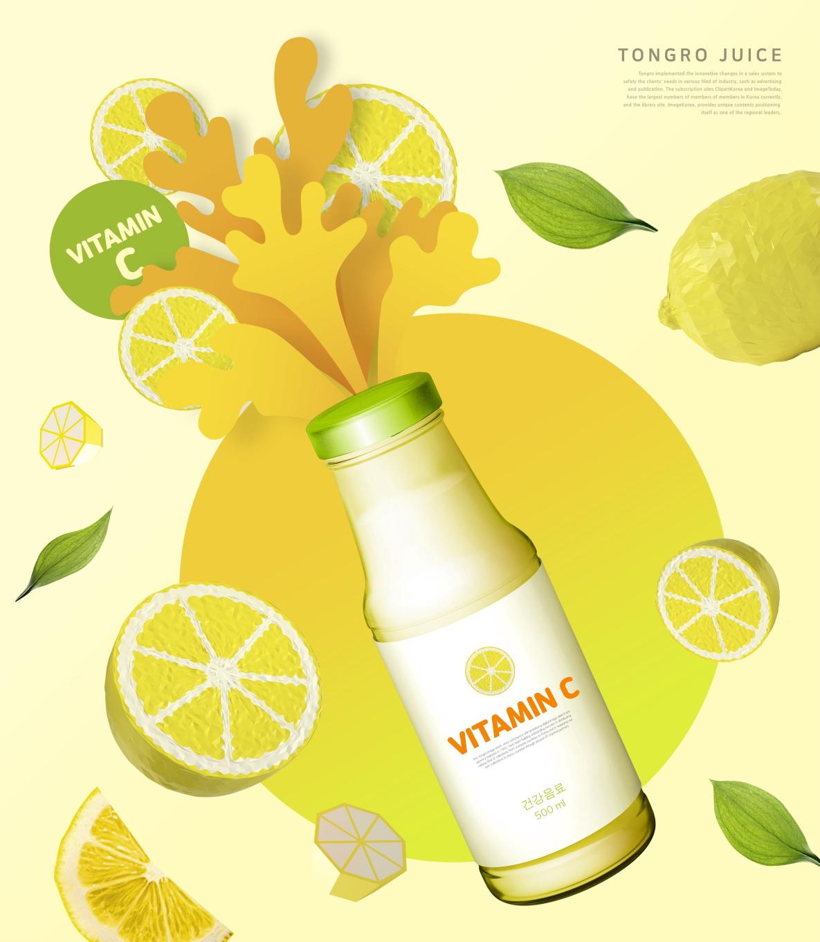 7款果汁饮料奶茶牛奶海报传单设计PSD模板素材 Juice Drink Sale Poster Template插图1