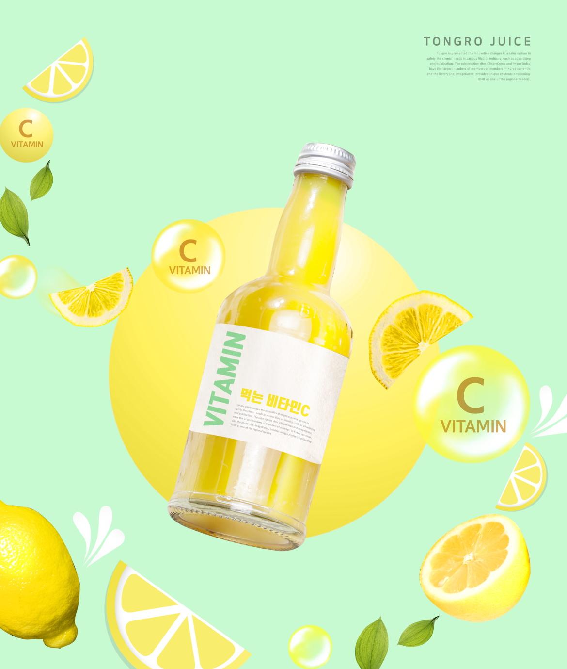 7款果汁饮料奶茶牛奶海报传单设计PSD模板素材 Juice Drink Sale Poster Template插图2