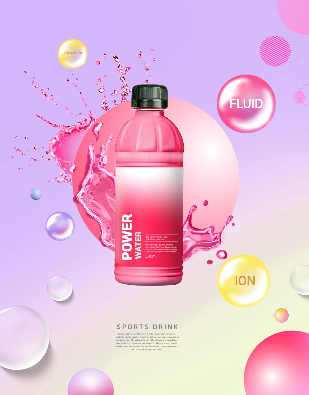 7款果汁饮料奶茶牛奶海报传单设计PSD模板素材 Juice Drink Sale Poster Template插图3