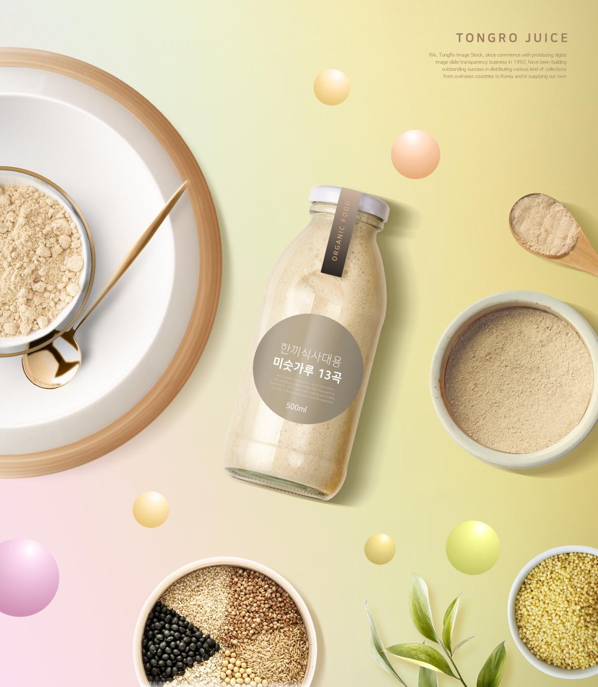7款果汁饮料奶茶牛奶海报传单设计PSD模板素材 Juice Drink Sale Poster Template插图4