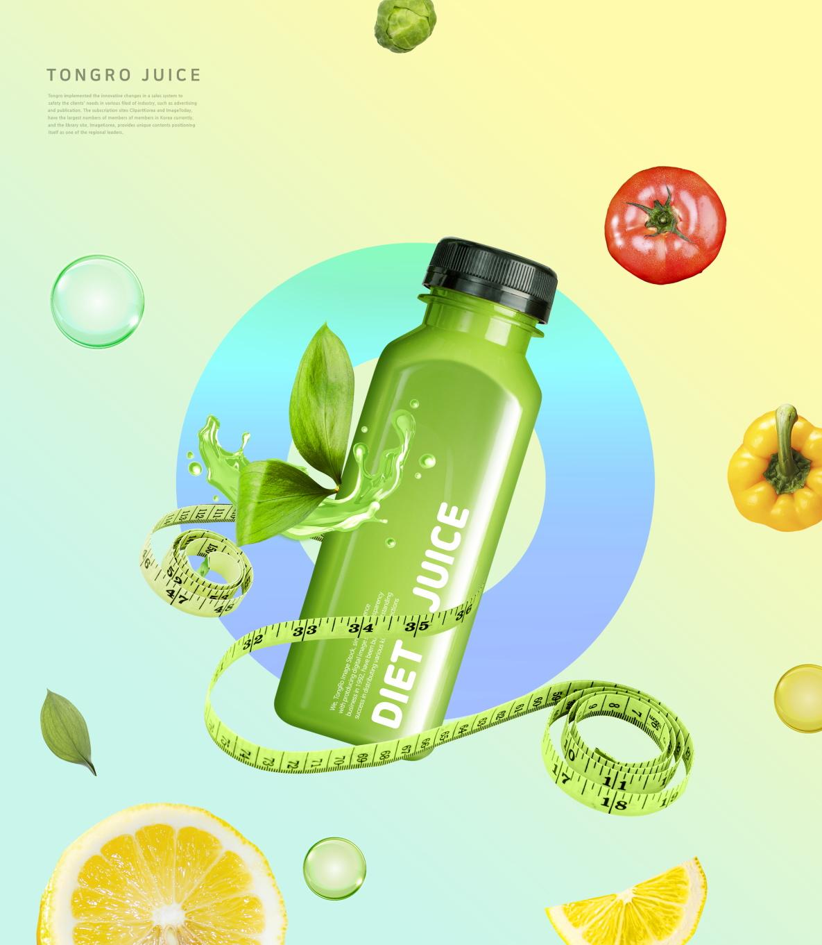 7款果汁饮料奶茶牛奶海报传单设计PSD模板素材 Juice Drink Sale Poster Template插图5