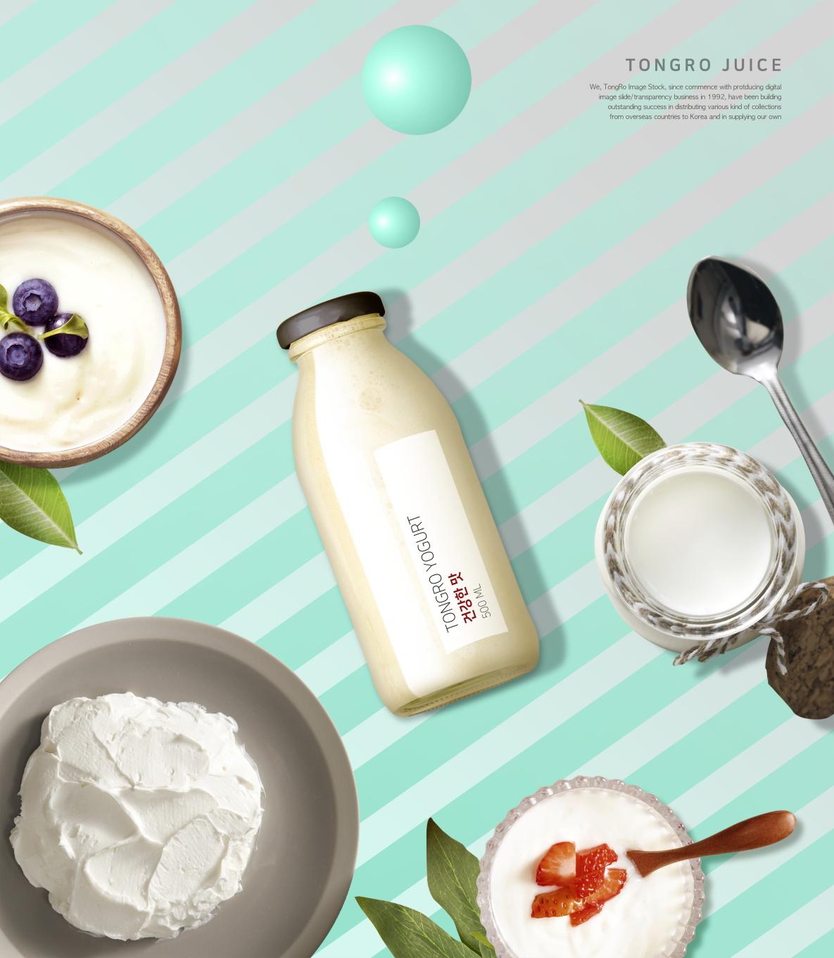 7款果汁饮料奶茶牛奶海报传单设计PSD模板素材 Juice Drink Sale Poster Template插图6