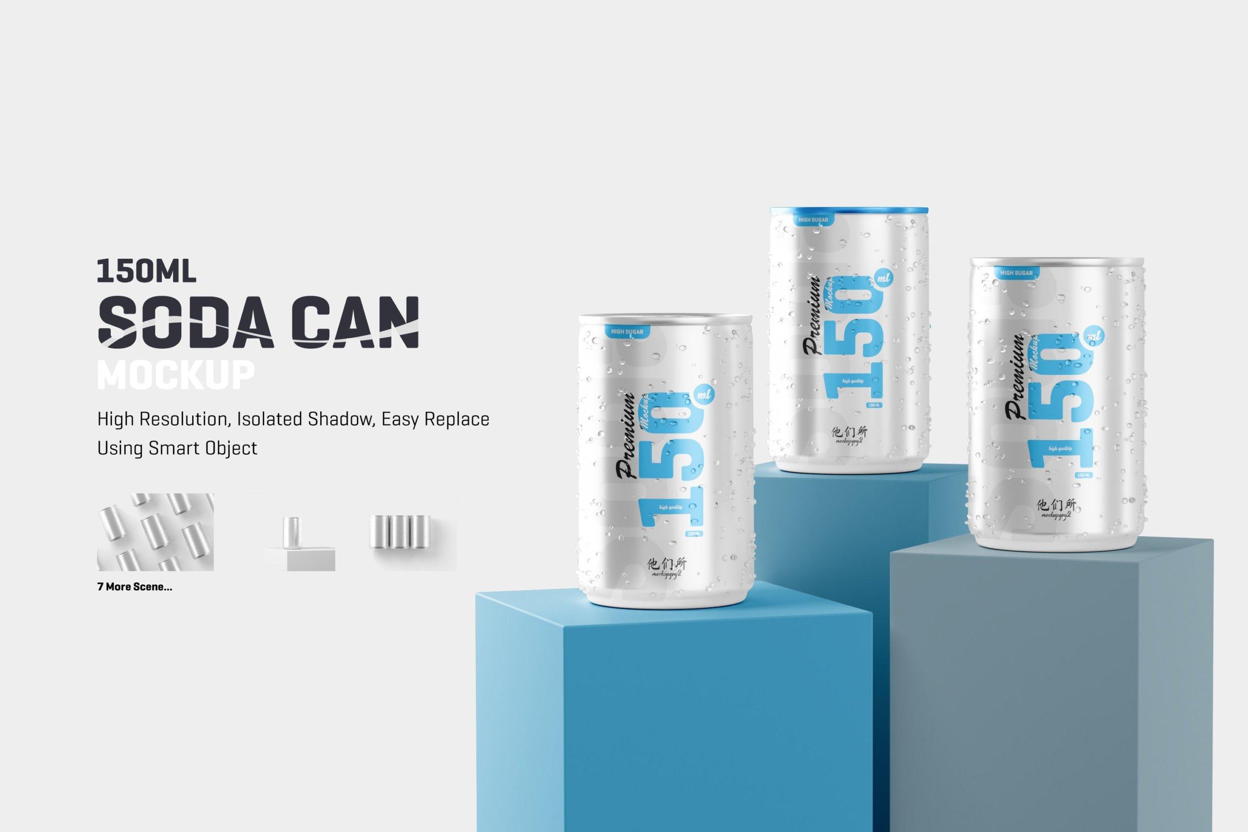 10款150毫升苏打汽水锡罐易拉罐设计展示样机 150ml Soda Can Mockup插图
