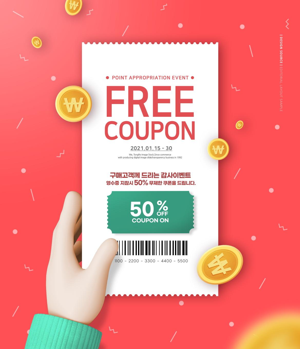 [单独购买] 16款时尚外卖金融手机购物促销海报设计PSD模板素材 Mobile Shopping Promotion Poster插图