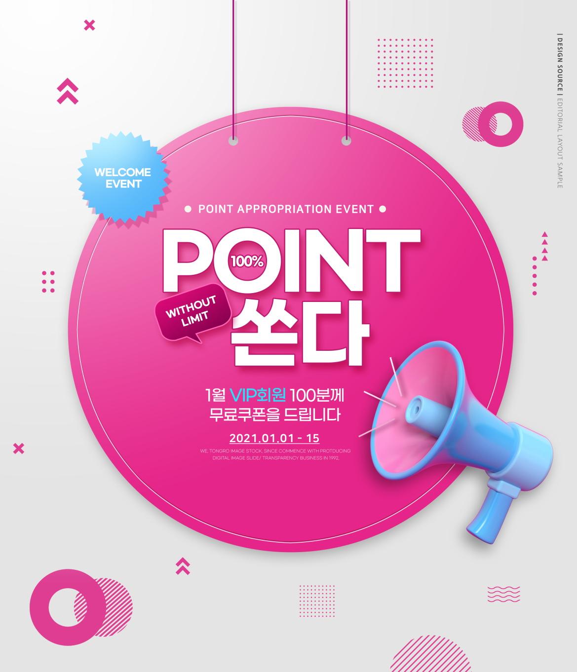 [单独购买] 16款时尚外卖金融手机购物促销海报设计PSD模板素材 Mobile Shopping Promotion Poster插图9