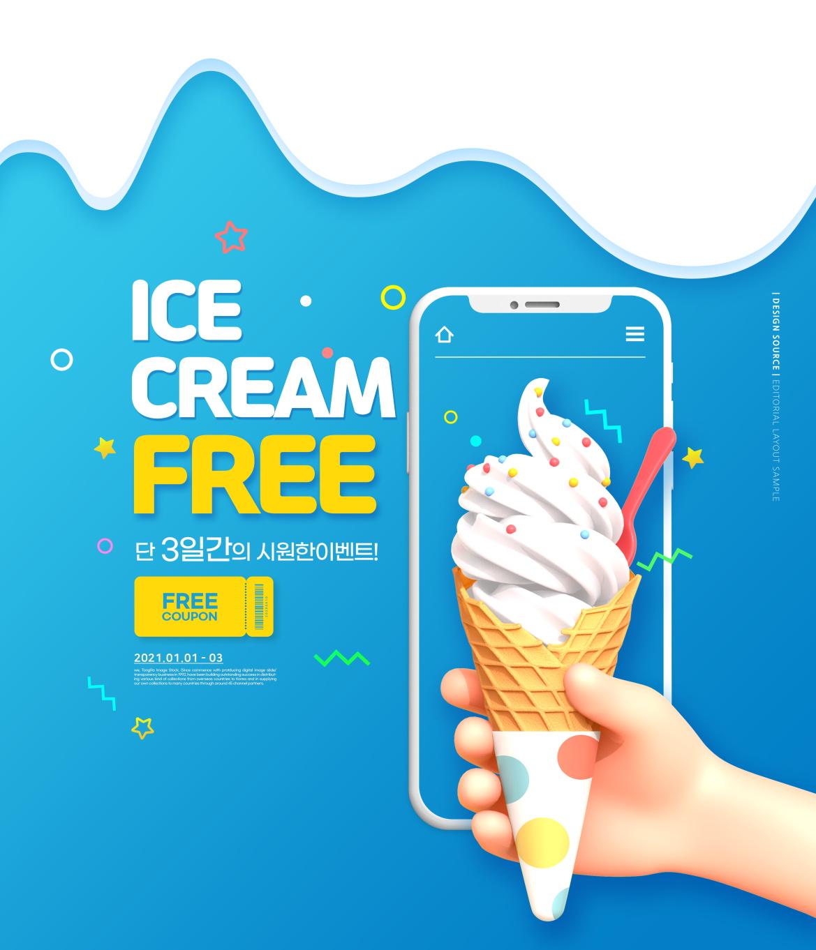 [单独购买] 16款时尚外卖金融手机购物促销海报设计PSD模板素材 Mobile Shopping Promotion Poster插图10