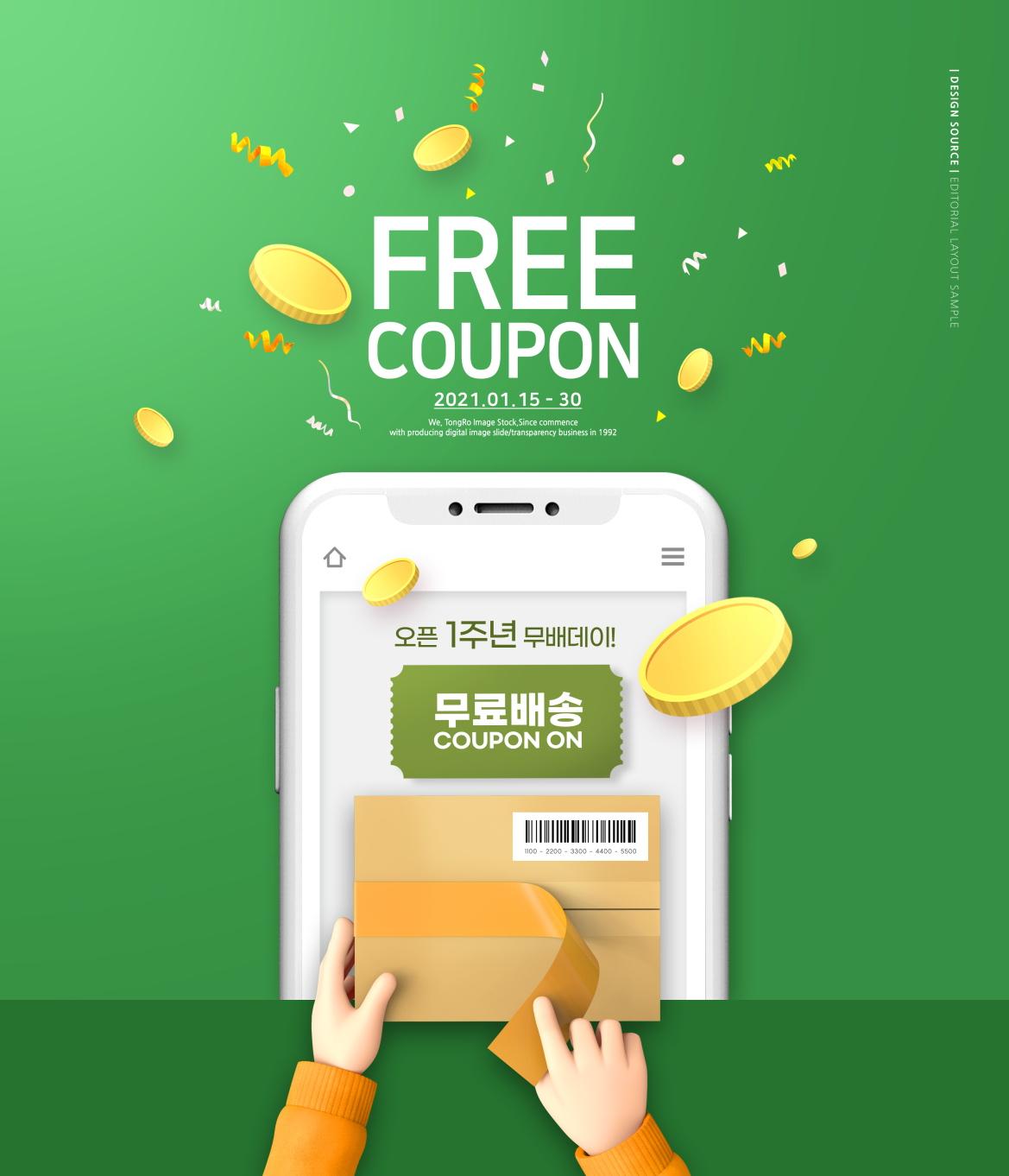 [单独购买] 16款时尚外卖金融手机购物促销海报设计PSD模板素材 Mobile Shopping Promotion Poster插图11