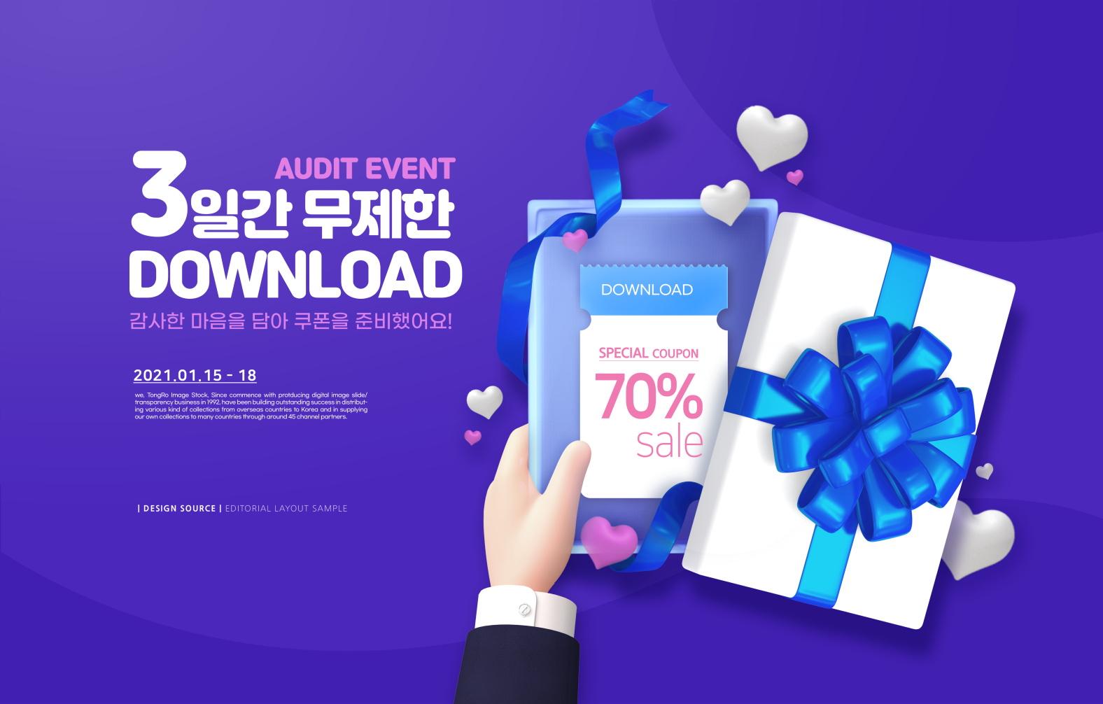 [单独购买] 16款时尚外卖金融手机购物促销海报设计PSD模板素材 Mobile Shopping Promotion Poster插图13