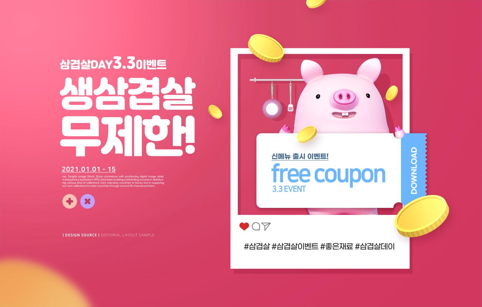 [单独购买] 16款时尚外卖金融手机购物促销海报设计PSD模板素材 Mobile Shopping Promotion Poster插图5