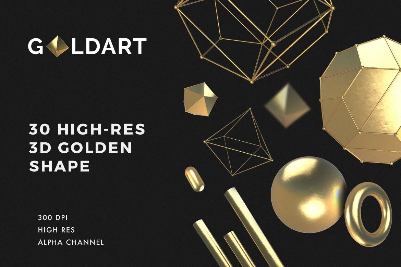 35款抽象金色3D几何图形背景图片PS设计素材 3D Golden Shapes Volume 1插图4