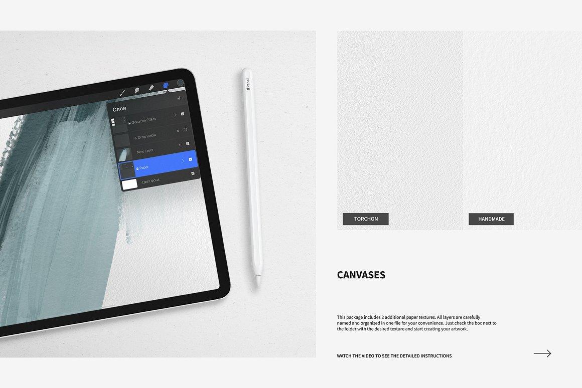 [单独购买] 21款水粉油画厚涂艺术绘画iPad Procreate笔刷素材 Gouache Pro Set For Procreate插图3