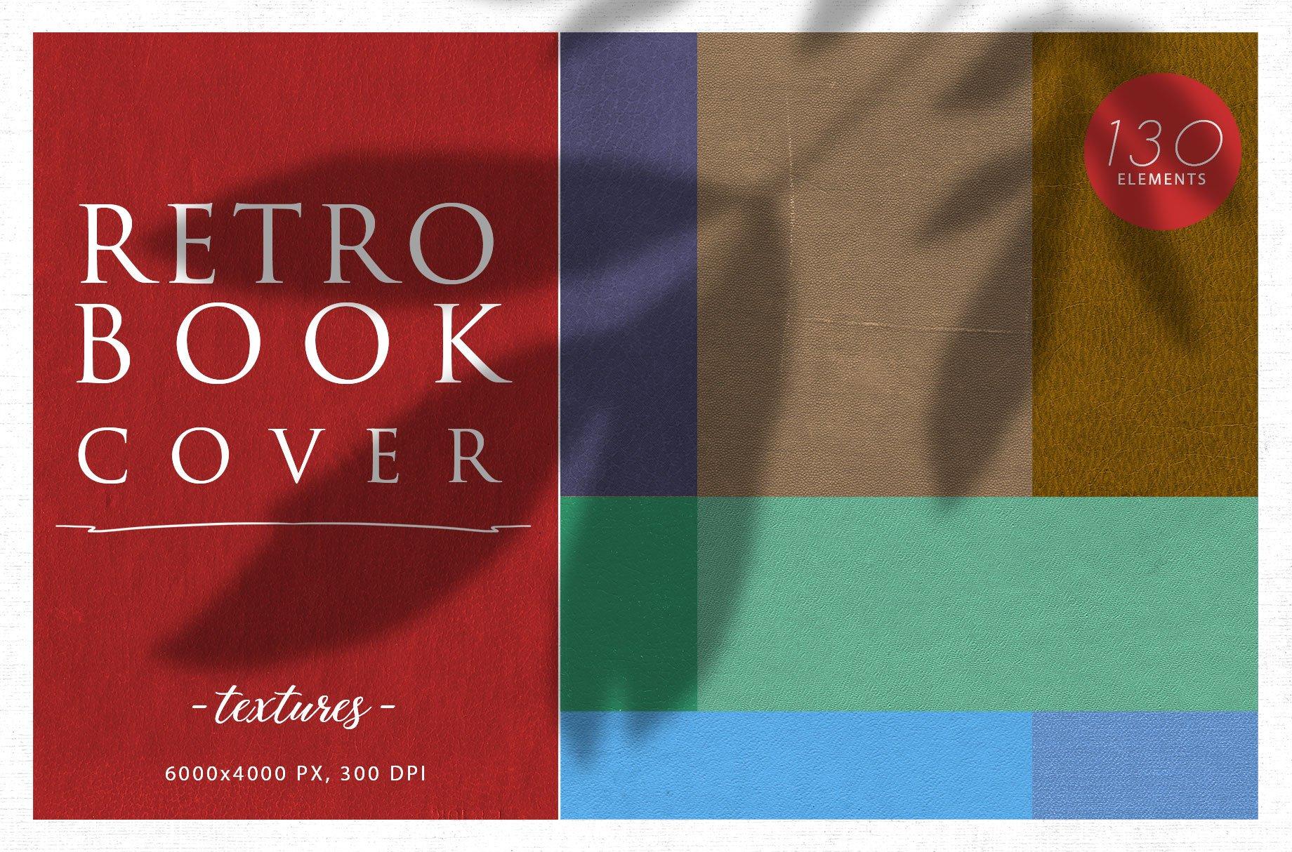 [单独购买] 130款高清复古做旧艺术纸纹理海报设计背景底纹图片设计素材 130 Retro Book Covers插图