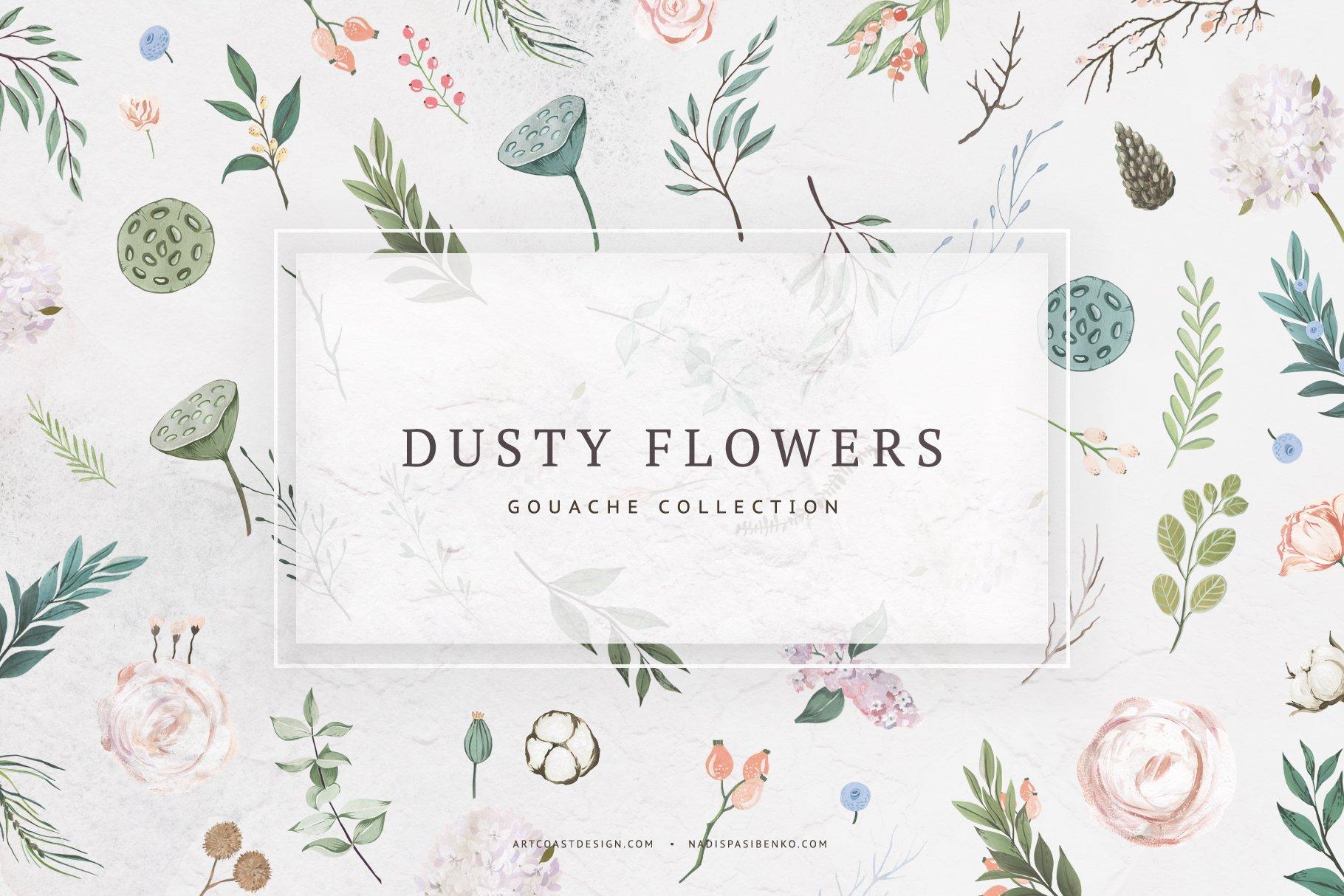 哑光油漆质感花卉树叶手绘水彩画PNG透明图片素材 Gouache Dusty Flowers插图