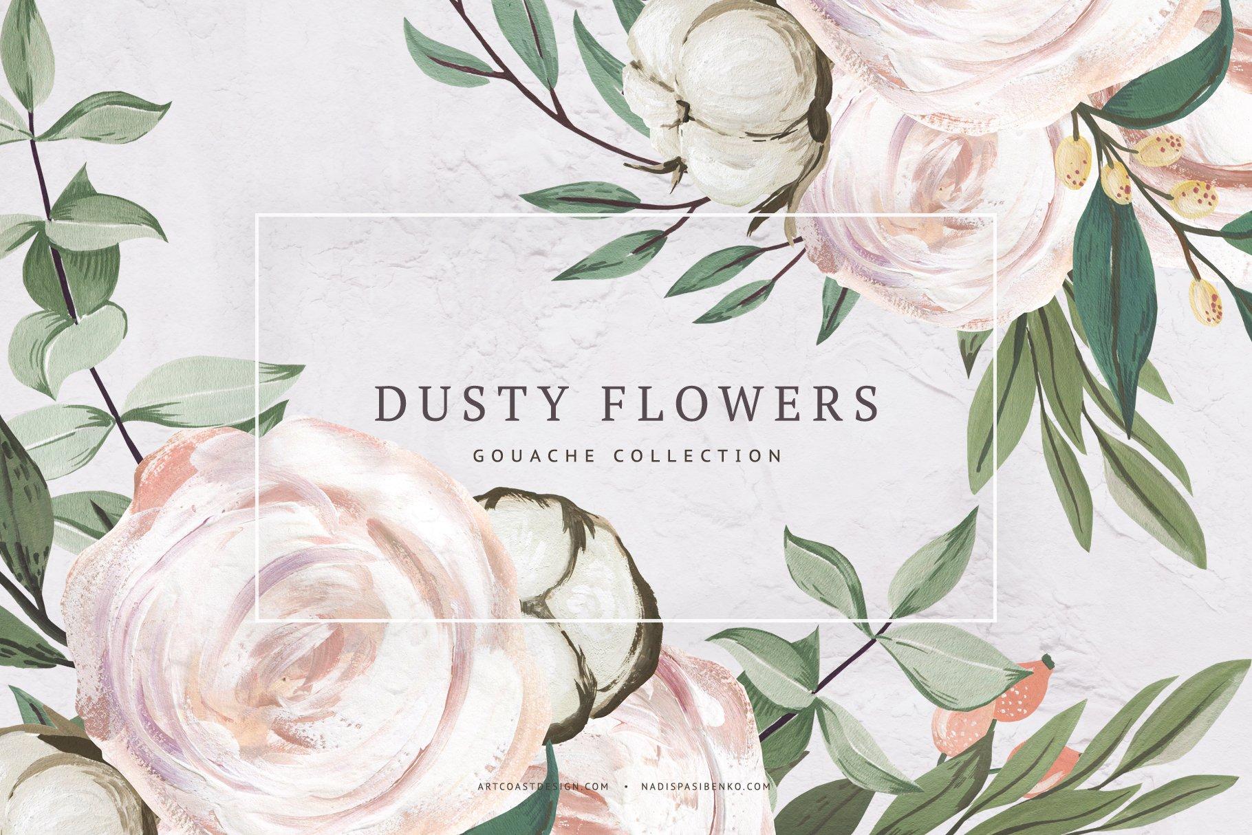哑光油漆质感花卉树叶手绘水彩画PNG透明图片素材 Gouache Dusty Flowers插图8