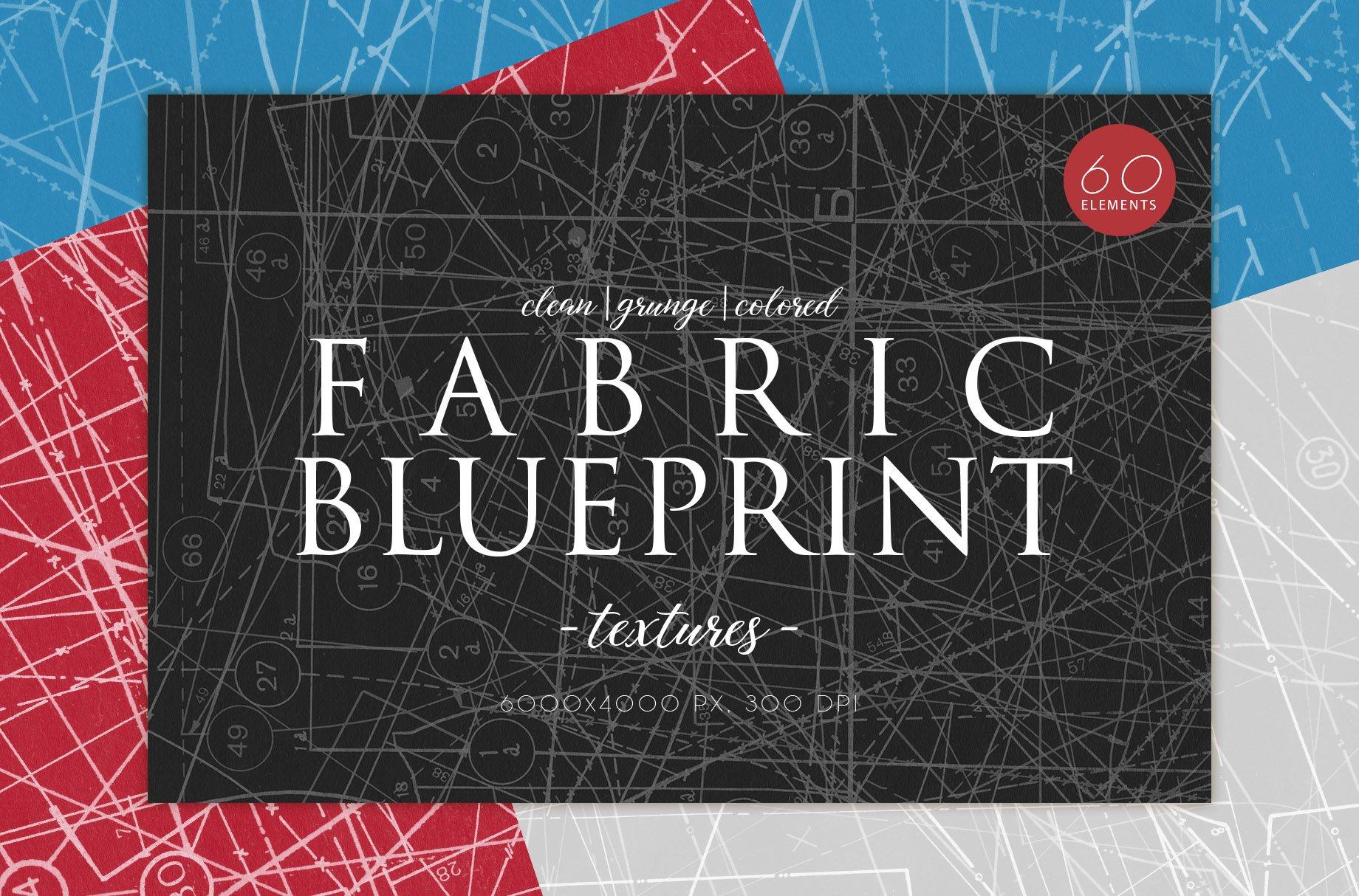 [单独购买] 60款潮流做旧粗糙图纸纹理海报设计背景底纹图片素材 Fabric Blueprint Textures插图
