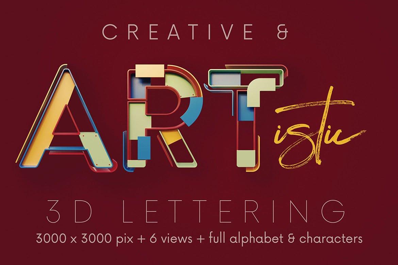 逼真未来派3D渲染字母数字PNG透明背景图片设计素材 Geometry – 3D Lettering插图3