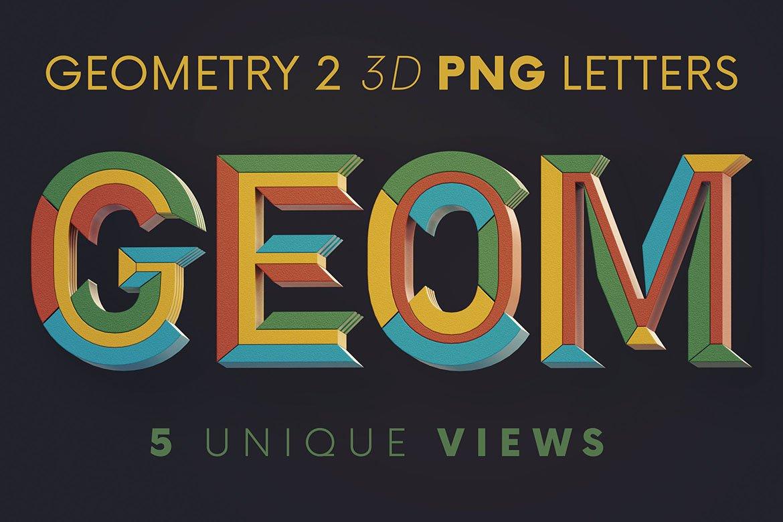 高清未来派3D渲染字母数字海报设计PNG透明背景图片素材 Geometry 2 – 3D Lettering插图