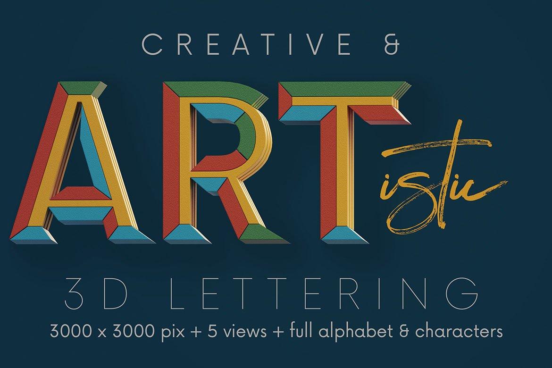 高清未来派3D渲染字母数字海报设计PNG透明背景图片素材 Geometry 2 – 3D Lettering插图3