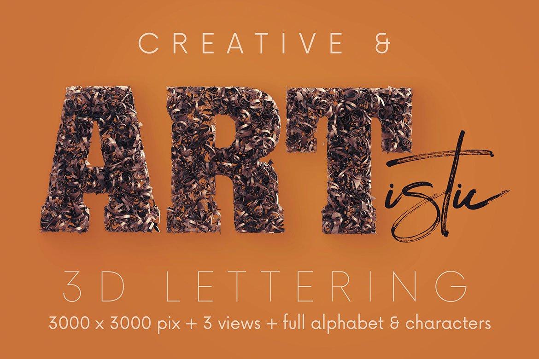 逼真高清金属碎屑3D字母海波设计PNG透明图片素材 Parings – 3D Lettering插图3
