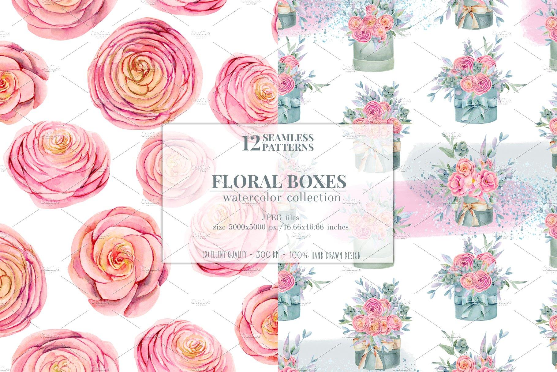 12款无缝隙花卉手绘水彩画图片设计素材合集 Floral Boxes. Seamless Patterns Set插图1