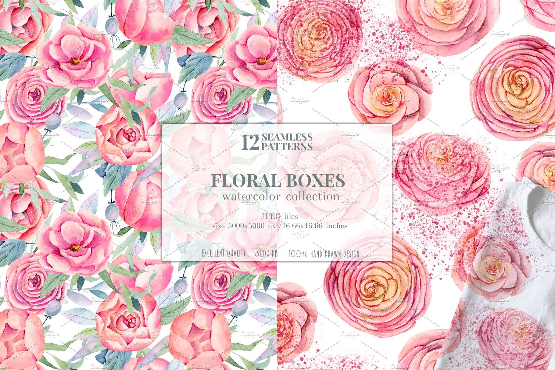 12款无缝隙花卉手绘水彩画图片设计素材合集 Floral Boxes. Seamless Patterns Set插图2