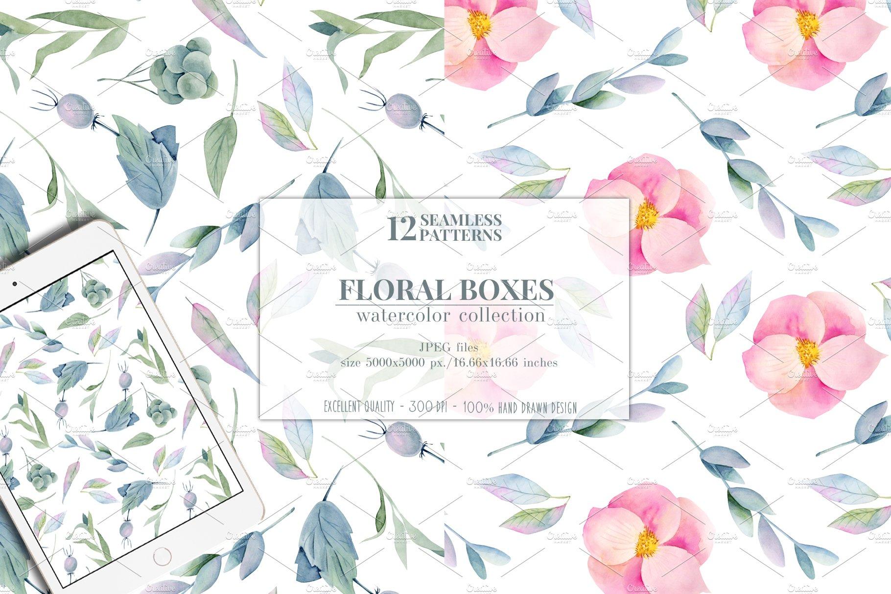 12款无缝隙花卉手绘水彩画图片设计素材合集 Floral Boxes. Seamless Patterns Set插图3