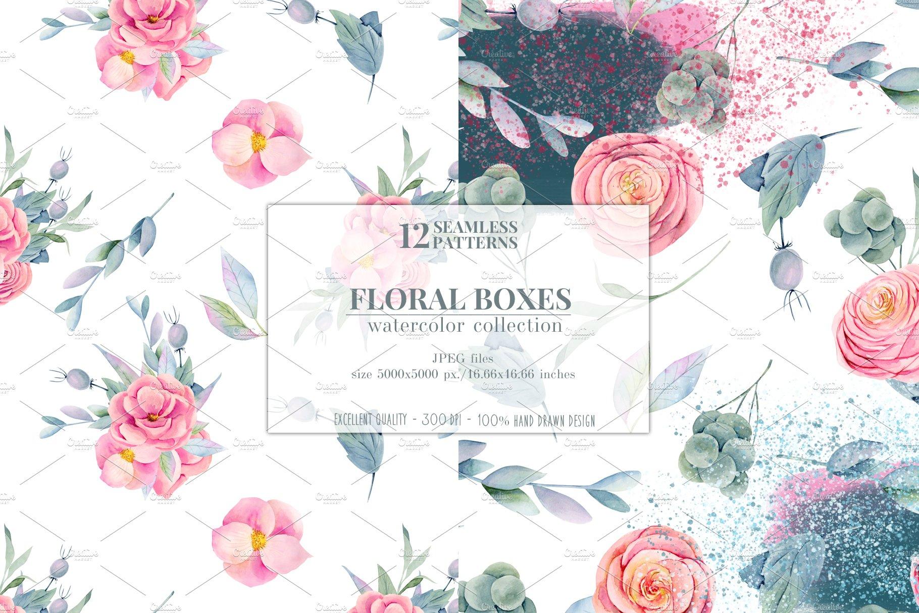 12款无缝隙花卉手绘水彩画图片设计素材合集 Floral Boxes. Seamless Patterns Set插图4