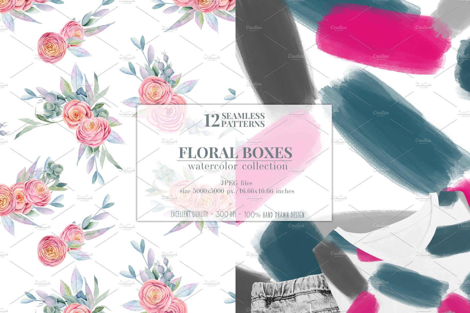 12款无缝隙花卉手绘水彩画图片设计素材合集 Floral Boxes. Seamless Patterns Set插图5
