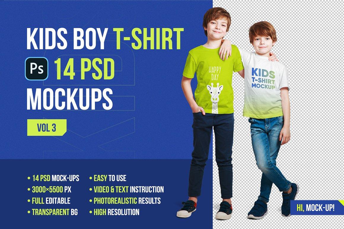 14款儿童半袖T恤印花图案设计展示样机模板 Kids Boy T-Shirt Mockups Vol3插图