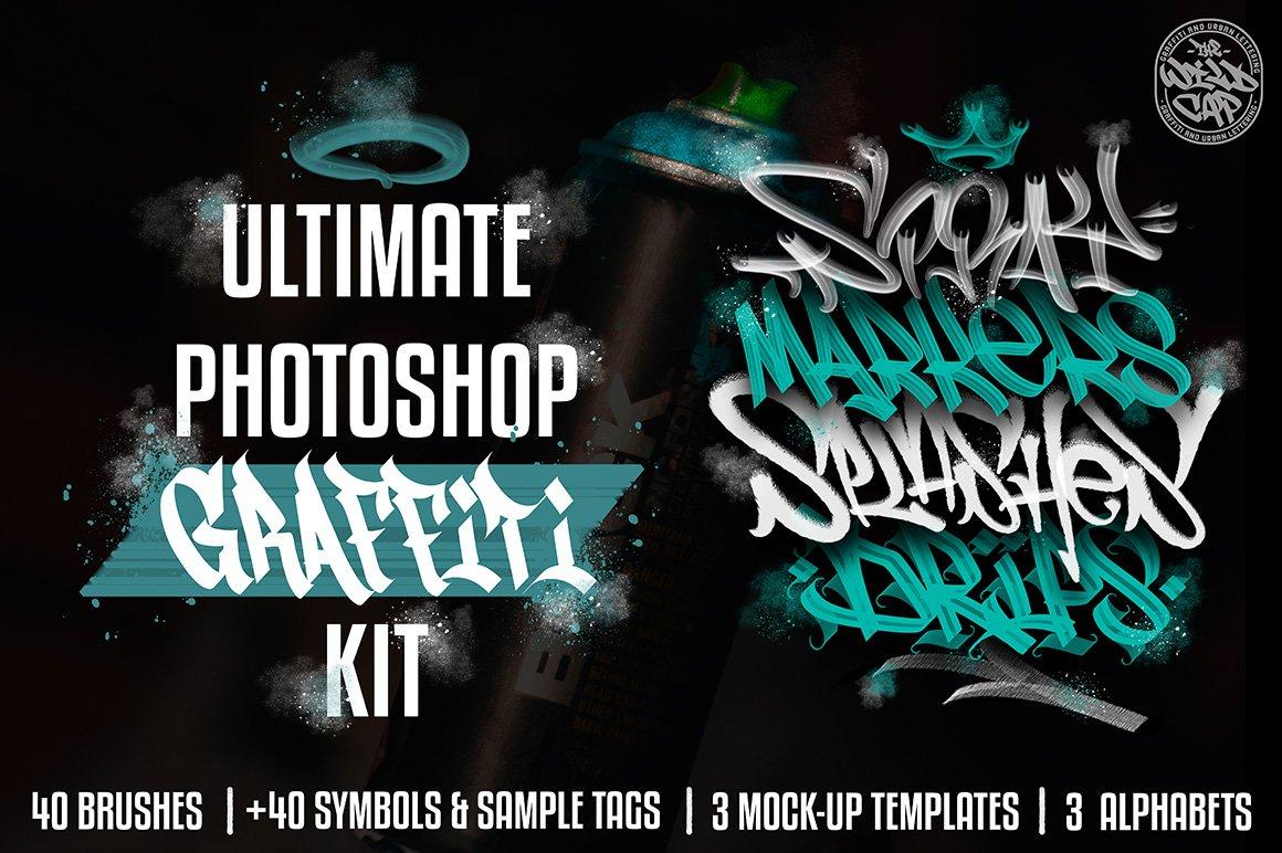 [单独购买] 潮流街头嘻哈涂鸦喷涂效果PS笔刷设计素材套件 Ultimate Photoshop Graffiti Kit插图