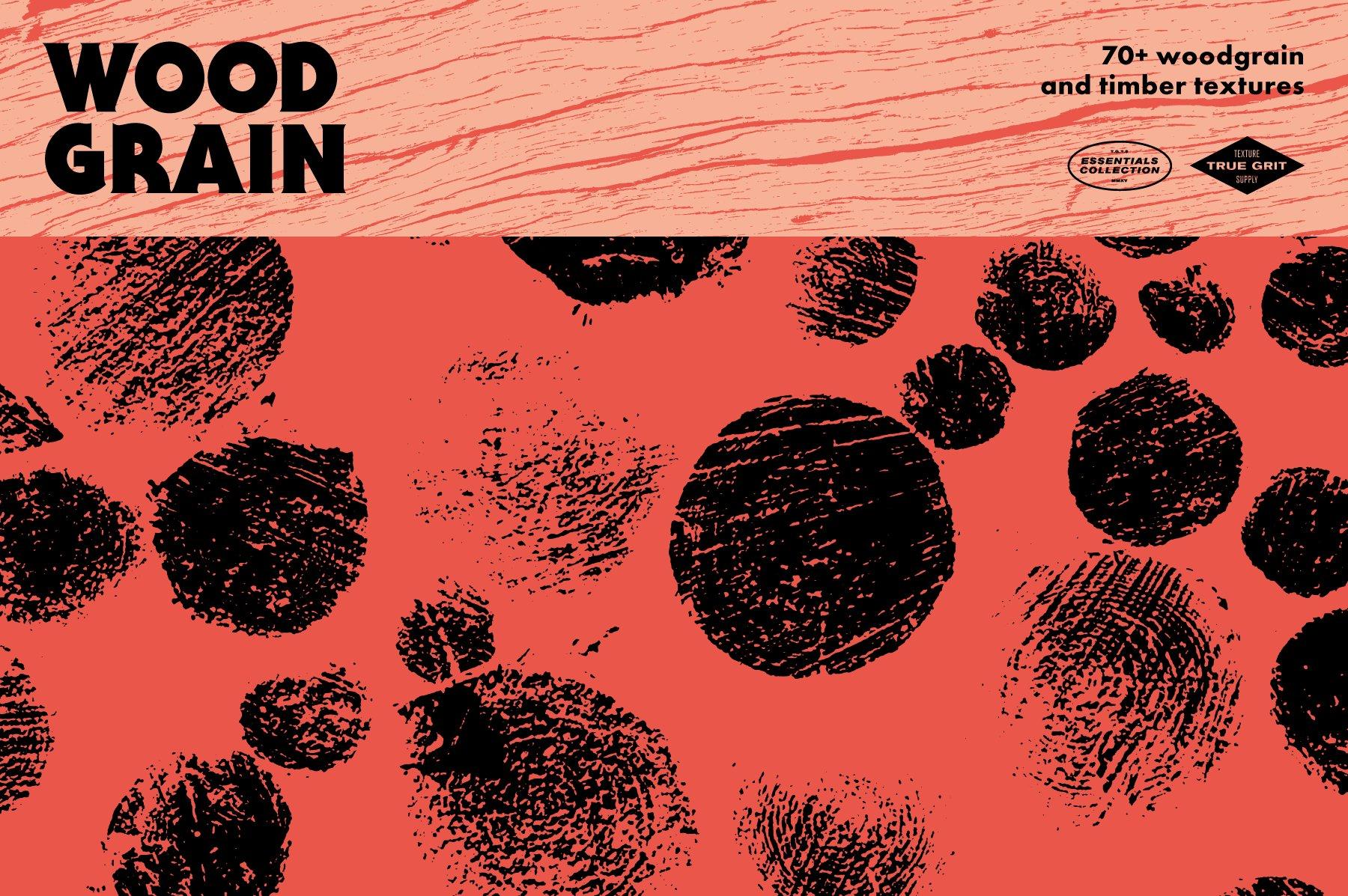 [单独购买] 74款潮流粗糙做旧木纹纹理背景图片PS设计素材 Wood Grain Texture Pack插图