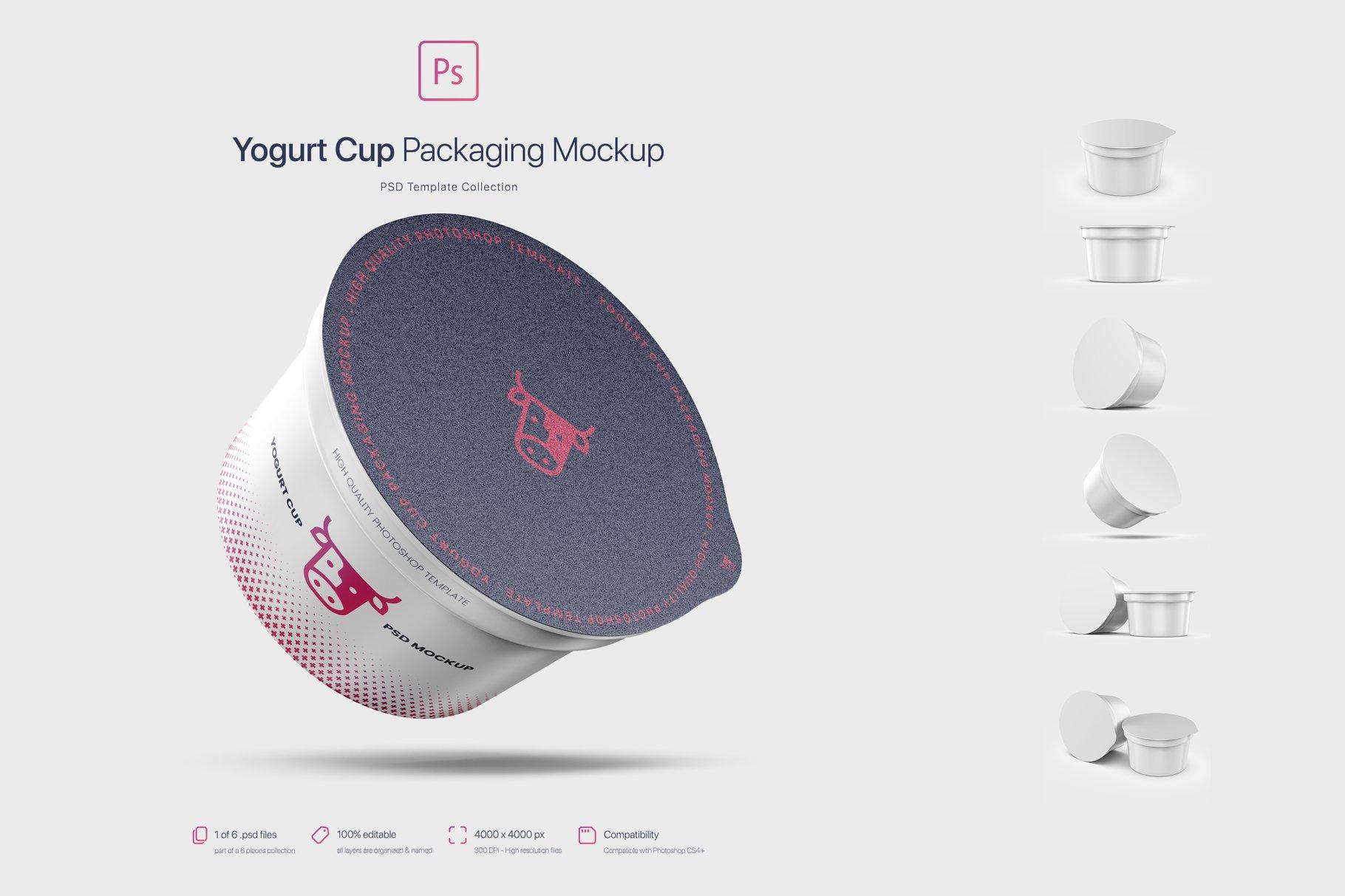 6款逼真高质量酸奶杯设计展示样机 Yogurt Cup Packaging Mockup插图2