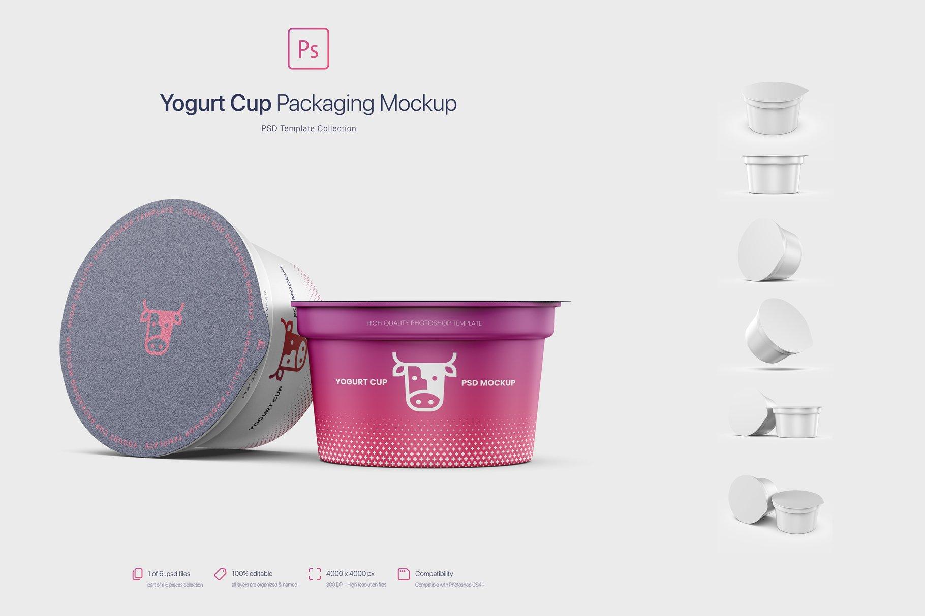 6款逼真高质量酸奶杯设计展示样机 Yogurt Cup Packaging Mockup插图3