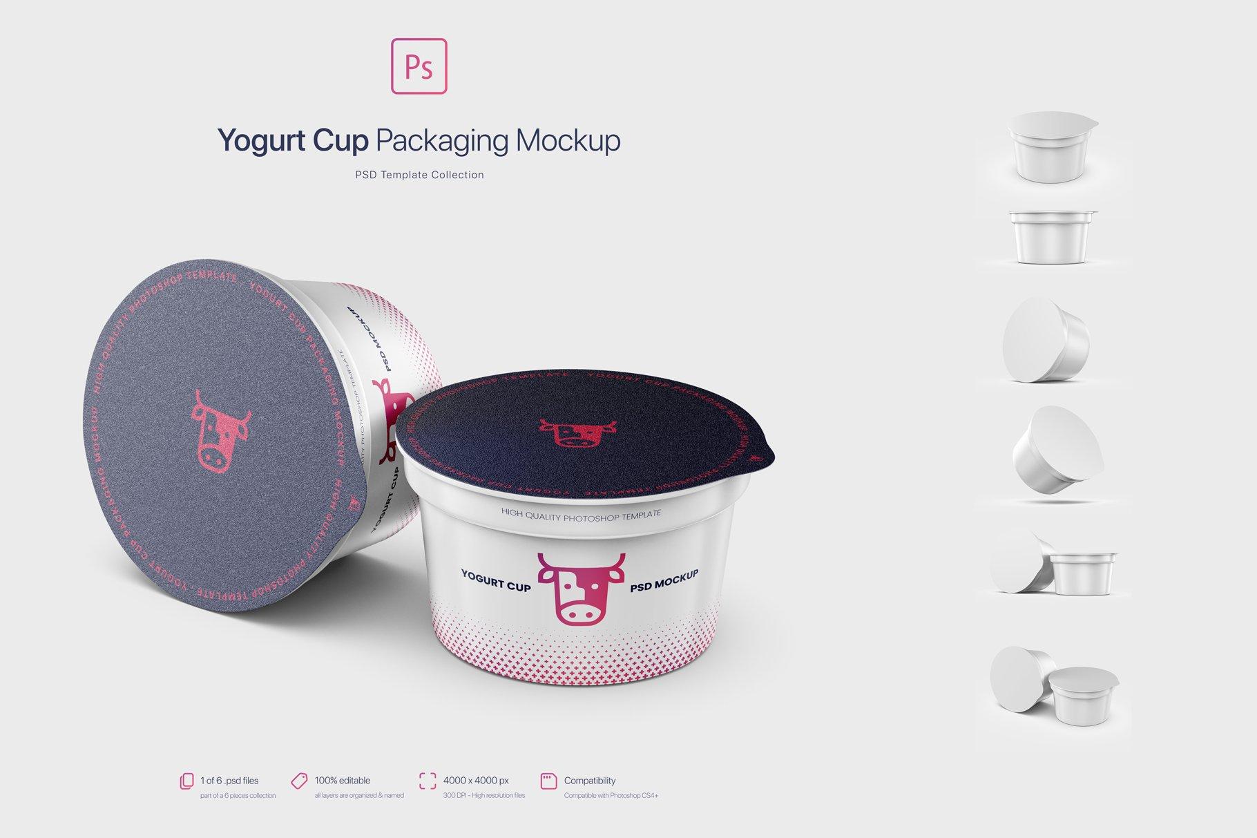 6款逼真高质量酸奶杯设计展示样机 Yogurt Cup Packaging Mockup插图4