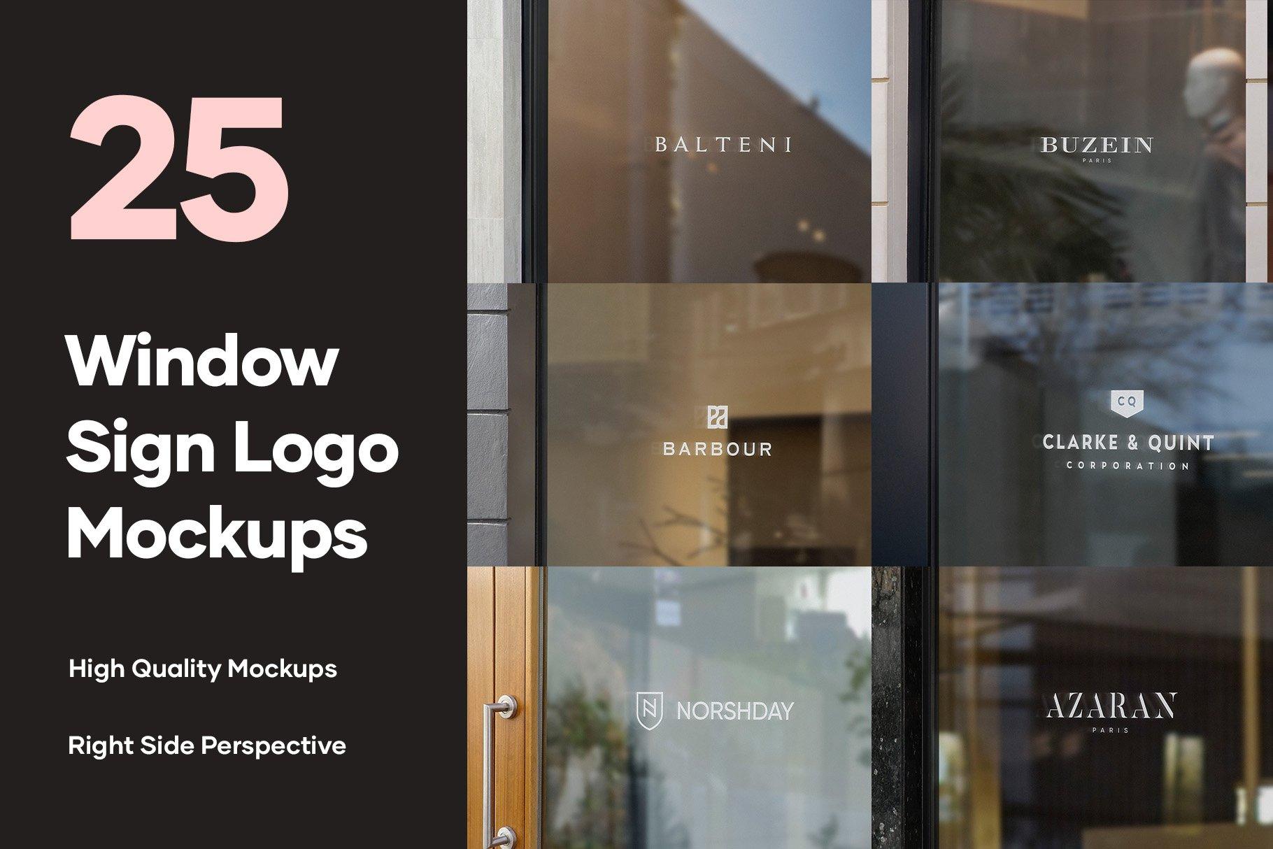 [单独购买] 25款街头门店玻璃窗户徽标标牌Logo设计展示样机模板合集 25 Window Signs Logo Mockups – V2插图