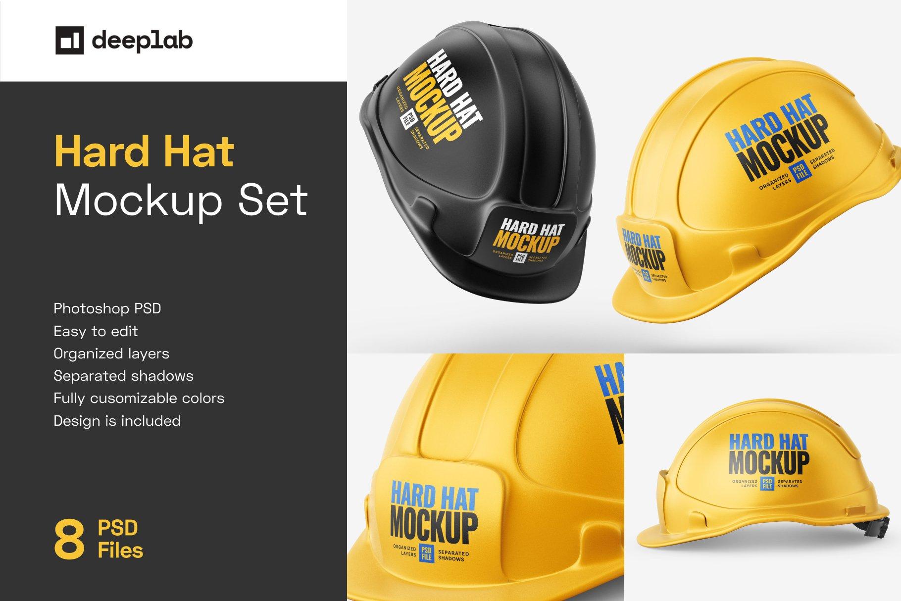 8款逼真工程安全帽头盔设计样机PSD模板素材 Construction Hard Hat Mockup Set插图