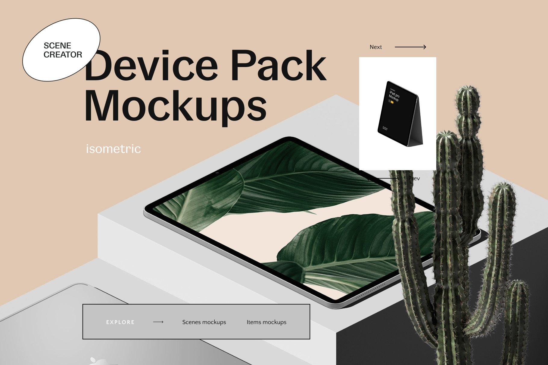 [单独购买] 16款时尚等距APP界面设计苹果设备屏幕演示场景样机模板套装 Device Pack Mockups – Isometric插图