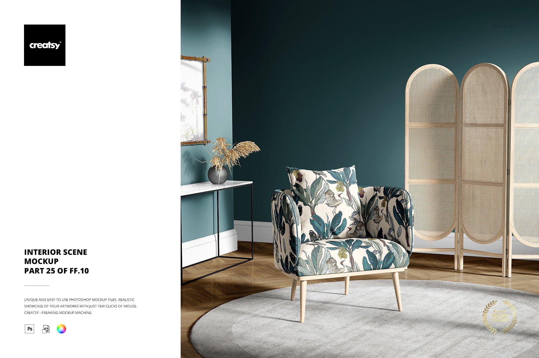 室内场景扶手椅子面料印花图案设计展示PS样机模板素材 Interior Scene Mockup (25FFv.10)插图