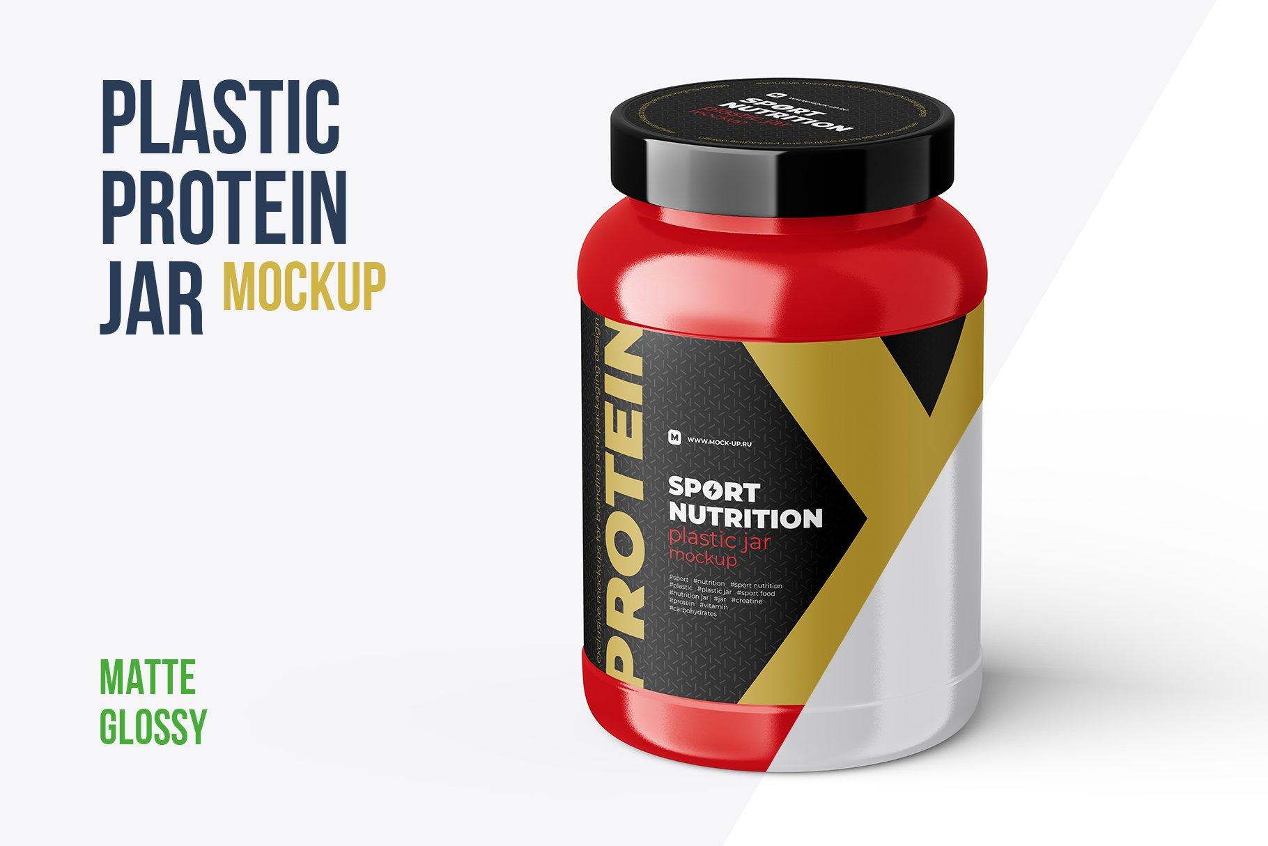 运动营养品果酱塑料罐标签设计展示样机模板 Sport Nutrition Plastic Jar Mockup插图