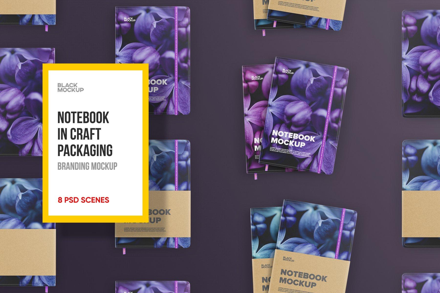 8款办公用品笔记本记事本设计PSD样机模板 Notebook In Craft Packaging Mockup插图