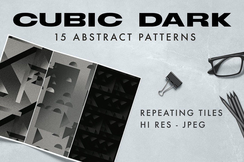 现代暗黑噪点颗粒渐变几何图形无缝隙背景图设计素材 Cubic Dark Patterns插图